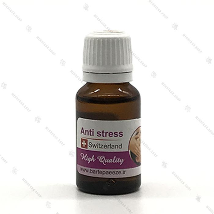 اسانس خوشبو کننده ضد استرس Anti Stress