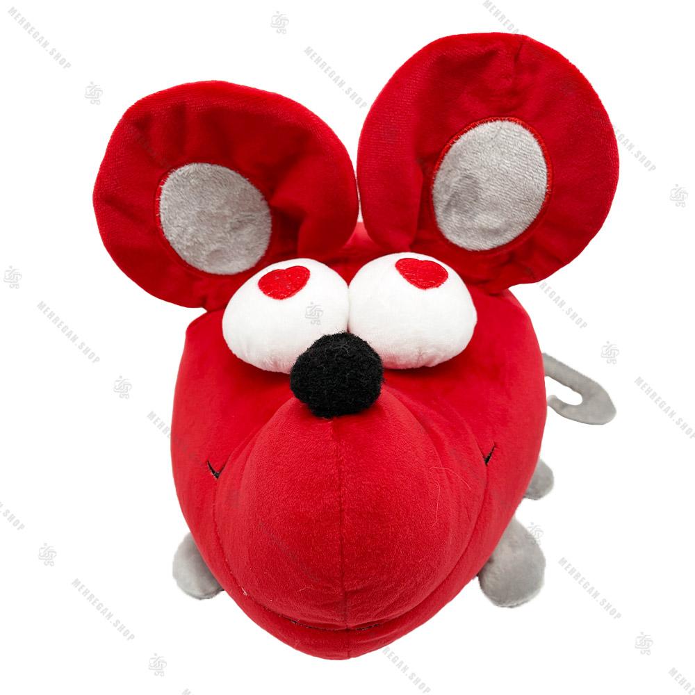 عروسک پولیشی موش چشم قلبی سایز بزرگ