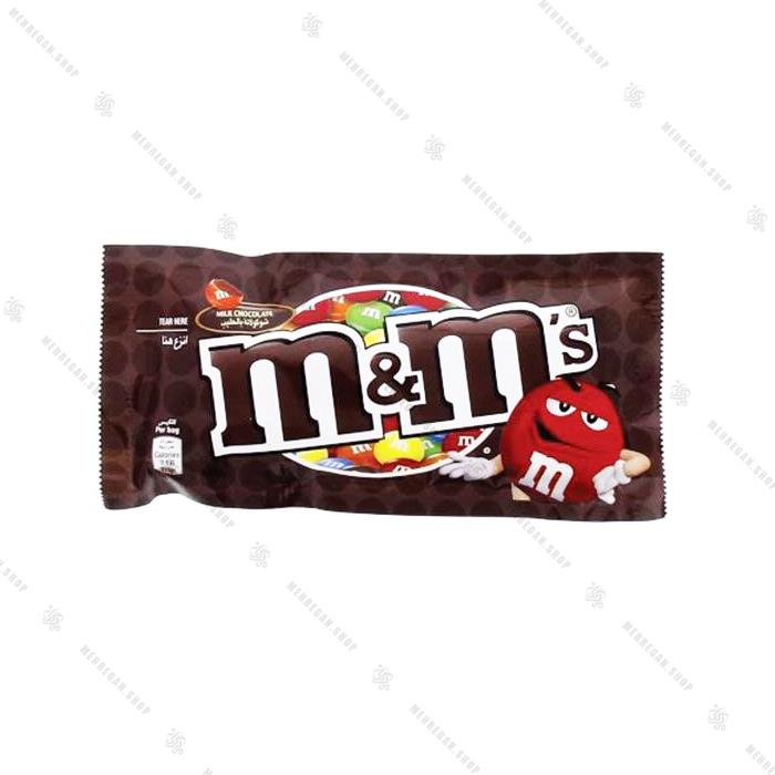 شکلات اسمارتیزی ام اند ام m&m