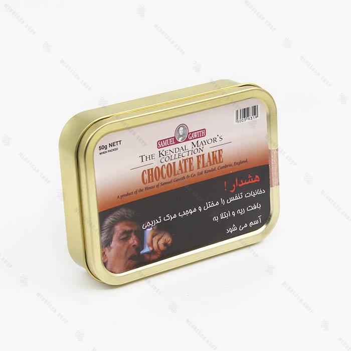 توتون پیپ ساموئل گاویت Chocolate Flake
